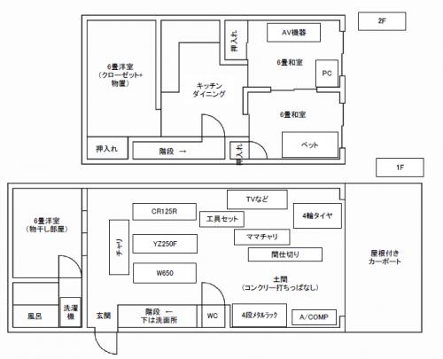 img365_file