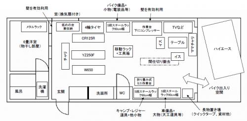 img367_file