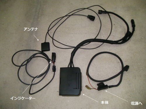 日本無線JRM-11中古品