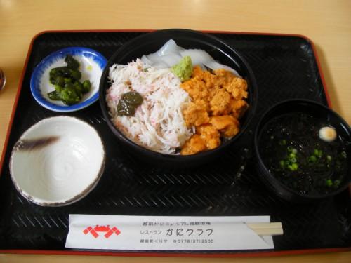 三色丼(かに・うに・いか)