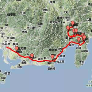 富士山ツーリング:1日目