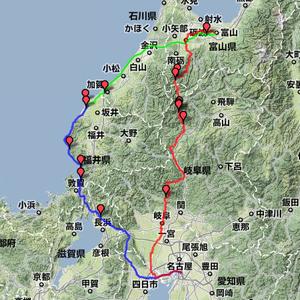 2011年05月02日GW帰省(越前海岸、五箇山~板取)