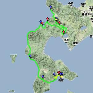 2011夏休みツーリング 8月13日~14日(神威岬~ニセコ~函館)