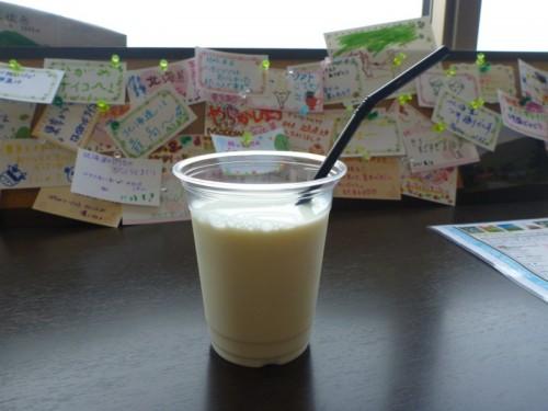中標津の牛乳