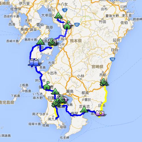 九州周遊ツーリング2