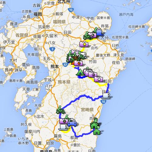 九州周遊ツーリング1