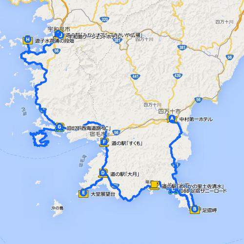 四国ツーリング2015-第4日目