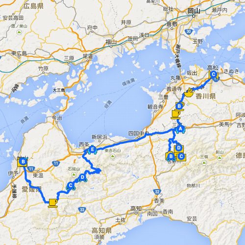 四国ツーリング2015-第6日目