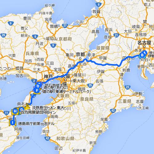四国ツーリング2015-第1日目