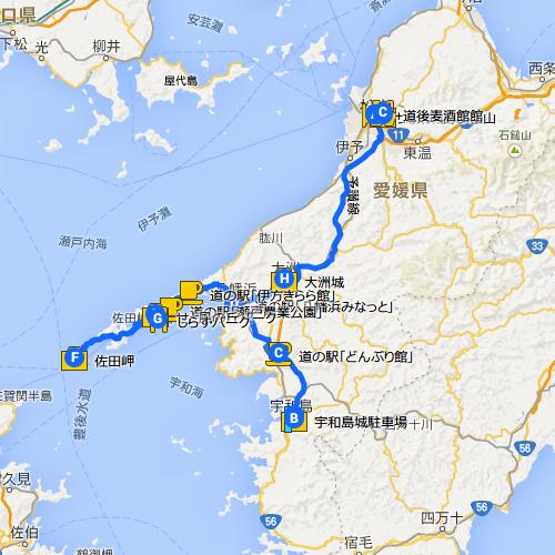 四国ツーリング2015-第5日目
