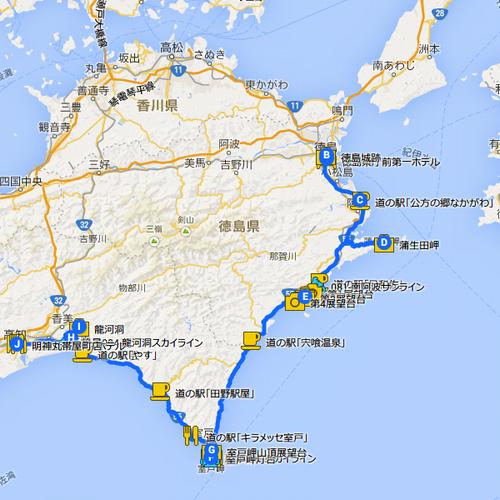 四国ツーリング2015-第2日目