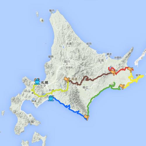 北海道2015